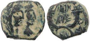 Coins of Aretas IV era