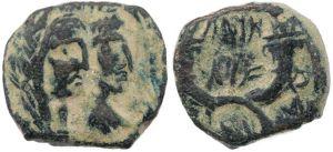 Coins of Aretas IV era