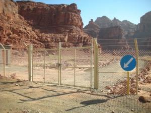 Gateway to Khuraybah closed!!