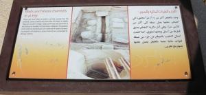 Nabatean Well - Description Plate