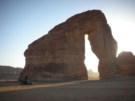 Jabal Sakhrat al-Feel 'Elephant Rock'
