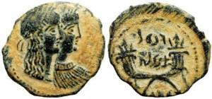 Coins of Malichus II era