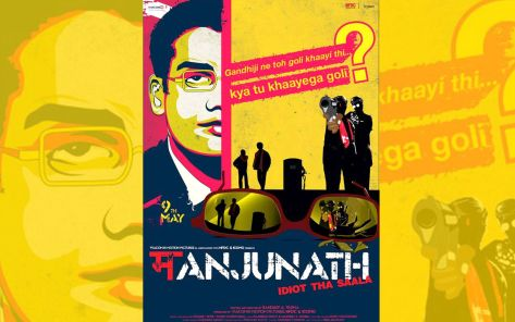 Manjunath-Images