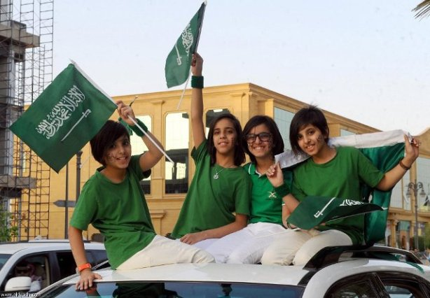 Saudi-National-Day-Youth-2