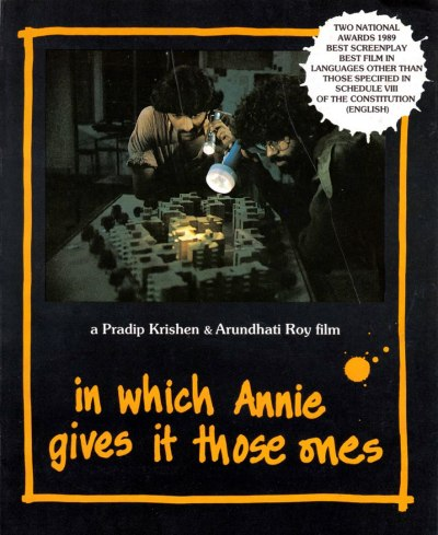 aa-cinema-in-which-annie-gives-it-those-ones-cinema-screening-poster